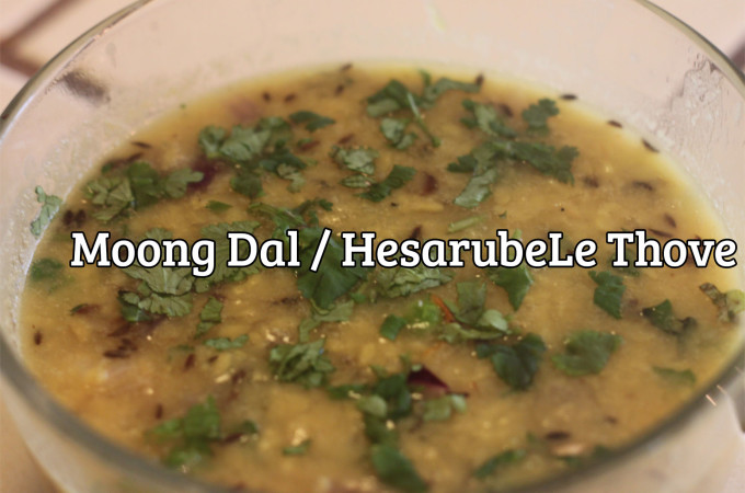 Moong Dal Daal | Rasam Recipes |  HesarubeLe Thove