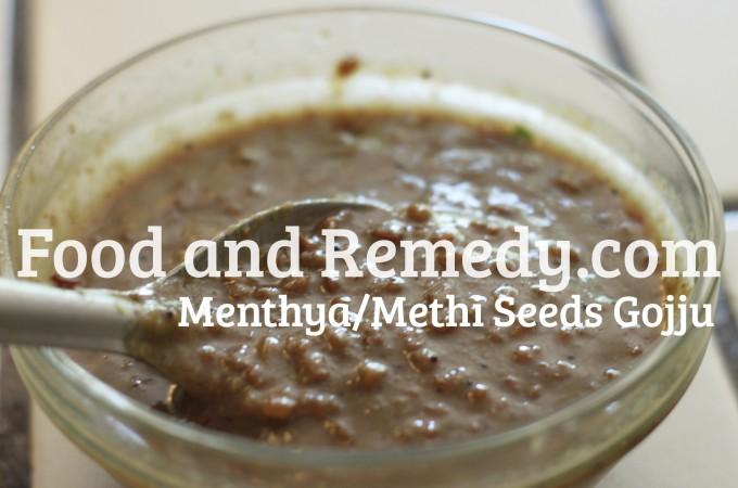 Menthya Gojju/Methi Seeds Gravy