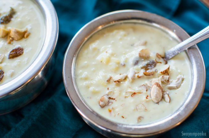 Rice Kheer Recipe | Rice Pudding
