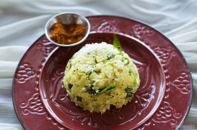 Upma Recipe | Rava Upama Recipe