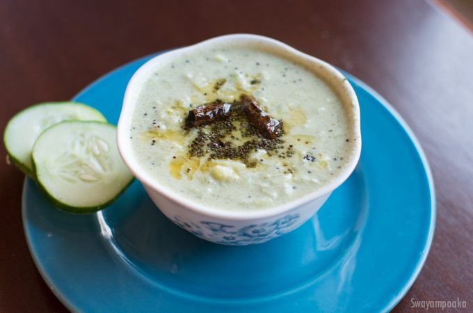 Cucumber Gojju | Southekayi Gojju | Karnataka Recipes
