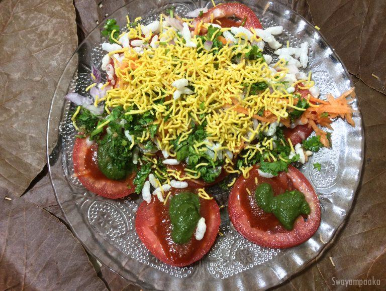 Tomato Masala Chaat